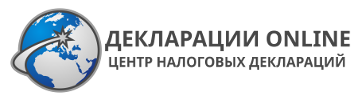 Центр налоговых деклараций Logo