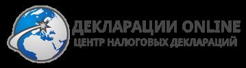 Логотип Центр налоговых деклараций
