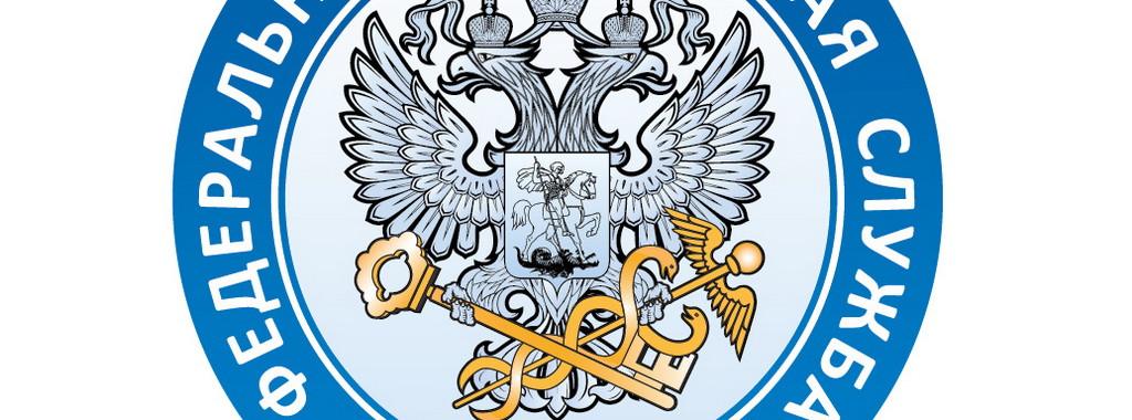 Заполнение 3 НДФЛ Москва