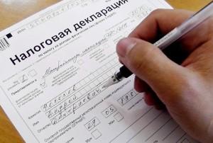 Заполнение налоговой декларации 3-НДФЛ