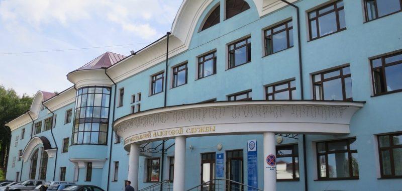 Заполнить 3 НДФЛ в Дмитрове