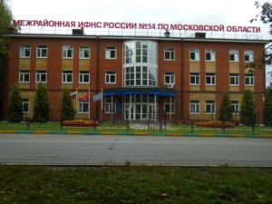 3 НДФЛ Видное