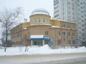 3 НДФЛ в Солнечногорске