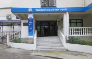 Заполнение 3 НДФЛ в Сочи