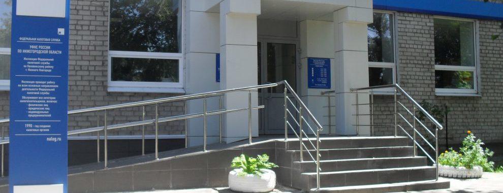 Заполнение 3 НДФЛ в Нижнем Новгороде