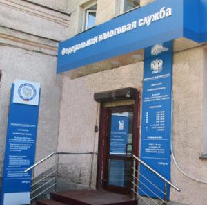 Заполнение декларации 3-НДФЛ Иркутск