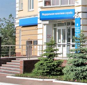 Заполнение декларации 3-НДФЛ Ижевск