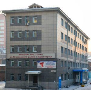 Заполнение декларации 3-НДФЛ Красноярск