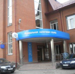 Декларация 3-НДФЛ Новосибирск
