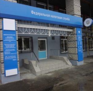 Заполнение декларации 3-НДФЛ Омск