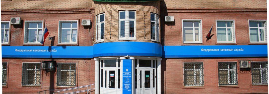 Заполнение декларации 3-НДФЛ Оренбург