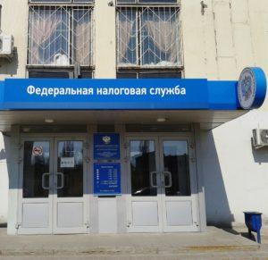 Заполнение декларации 3-НДФЛ Саратов