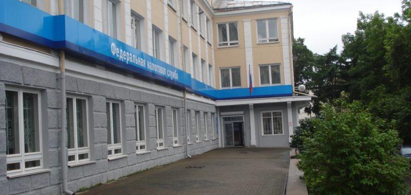 Заполнение декларации 3-НДФЛ Владивосток