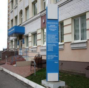 Заполнение декларации 3-НДФЛ Брянск